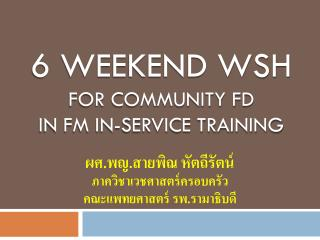 6 Weekend WSH for Community FD  in FM In-service training