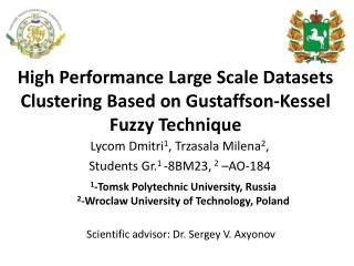 High Performance Large Scale Datasets Clustering Based on  Gustaffson-Kessel  Fuzzy Technique