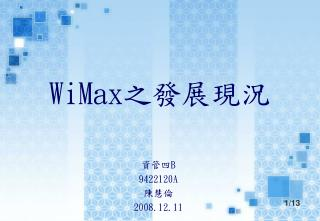 WiMax ?????