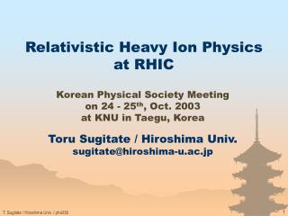Relativistic Heavy Ion Physics at RHIC