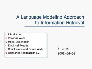 A Language Modeling Approach to Information Retrieval