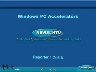 Windows PC Accelerators