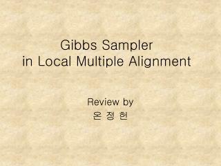 Gibbs Sampler in Local Multiple Alignment