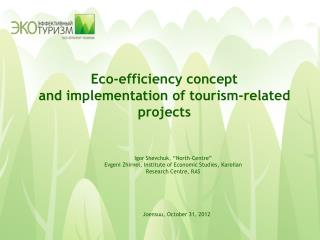Eco - efficiency concept and implementation of tourism - related projects