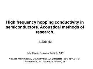 High frequency hopping conductivity in semiconductors. Acoustical methods of research. I.L.Drichko