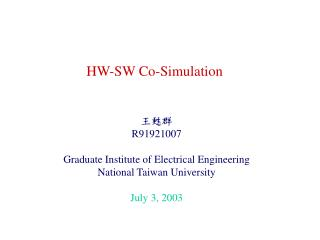 HW-SW Co-Simulation
