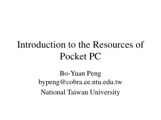 Introduction to the Resources of Pocket PC