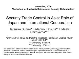 Security Trade Control in Asia: Role of Japan and International Cooperation