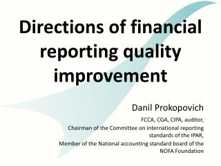 Directions of financial reporting quality improvement