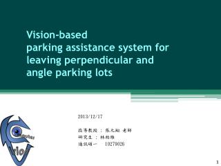Vision-based  parking  assistance system for leaving perpendicular and angle parking lots