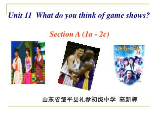 Unit 11  What do you think of game shows?                      Section A (1a - 2c)