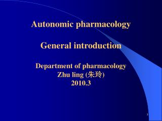 Autonomic pharmacology General introduction Department of pharmacology Zhu ling ( 朱玲) 20 10.3