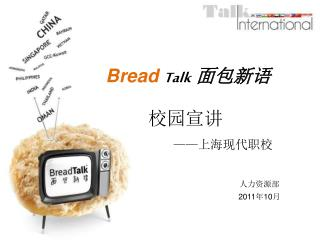 Bread  Talk ????
