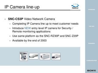 IP Camera line-up