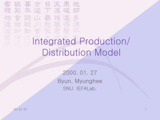 Integrated Production/ Distribution Model