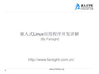 ??? Linux ???????? (By Farsight)