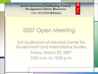 2007 Open Meeting