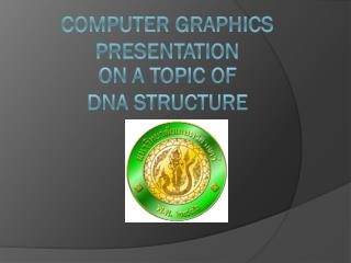 Computer  Graphics Presentation on a topic of Dna structure