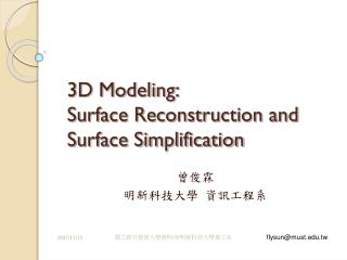 3D Modeling: Surface Reconstruction and Surface Simplification