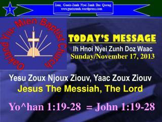 Yesu Zoux Njoux Ziouv, Yaac Zoux Ziouv Jesus The Messiah, The Lord