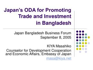 Japan's ODA for Promoting   Trade and Investment in Bangladesh