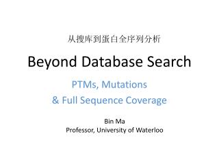 Beyond Database Search