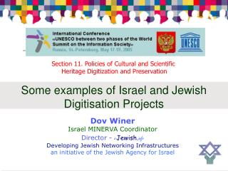 Some examples of Israel and Jewish Digitisation Projects