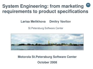 System Engineering: from marketing requirements to product specifications