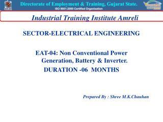 Industrial Training Institute Amreli