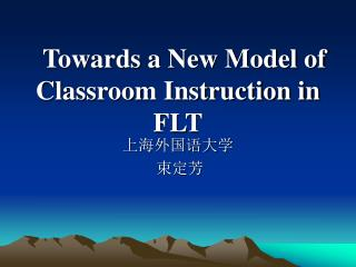 Towards a New Model of Classroom Instruction in FLT