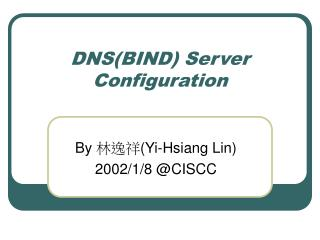 DNS(BIND) Server Configuration