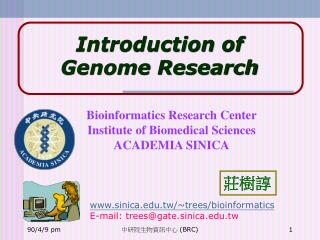 Introduction of  Genome Research