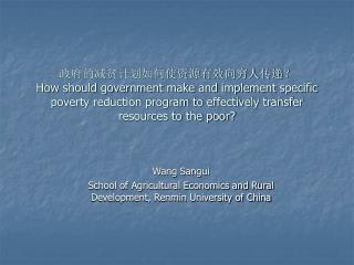 Wang Sangui School of Agricultural Economics and Rural Development, Renmin University of China