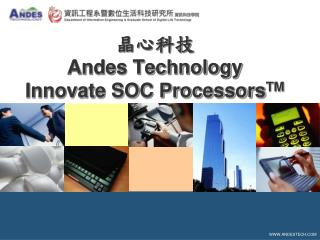 晶心科技 Andes Technology Innovate SOC Processors TM