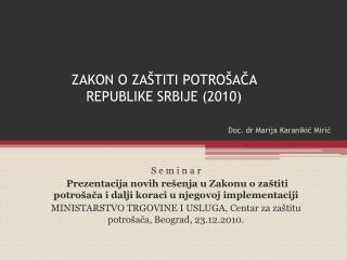 ZAKON O ZA ŠTITI POTROŠAČA REPUBLIKE SRBIJE (2010)