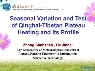 Seasonal Variation and Test of Qinghai-Tibetan Plateau Heating and Its Profile