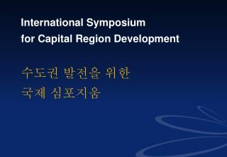 International Symposium for Capital Region Development