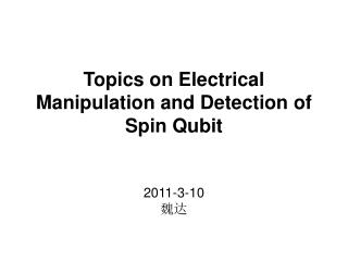 Topics on Electrical Manipulation and Detection of Spin Qubit