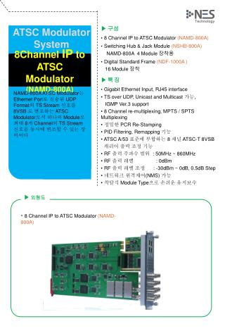 ▶ 구성 • 8 Channel IP to ATSC Modulator  (NAMD-800A)  • Switching Hub & Jack Module  (NSHB-800A)