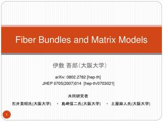 Fiber Bundles and Matrix Models