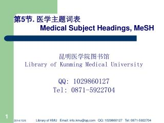 第 5 节 .  医学主题词 表  Medical Subject Headings, MeSH