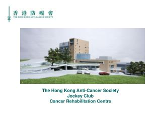 The Hong Kong Anti-Cancer Society Jockey Club Cancer Rehabilitation Centre