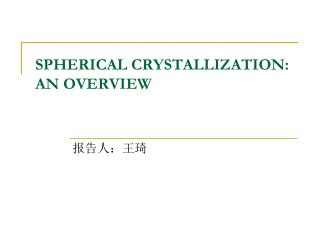 SPHERICAL CRYSTALLIZATION: AN OVERVIEW