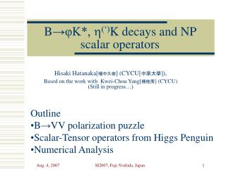 B → φK*,  h (') K decays and NP scalar operators