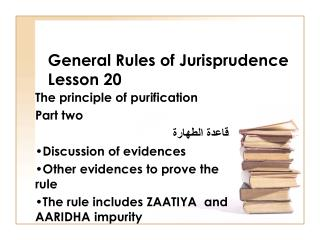 General Rules of Jurisprudence Lesson 20