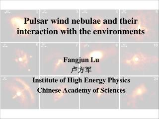 Pulsar wind nebulae and their interaction with the environments