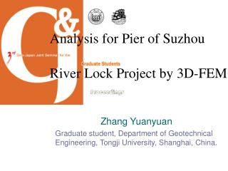 Analysis for Pier of Suzhou  River Lock Project by 3D-FEM