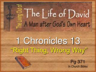 1 Chronicles 13