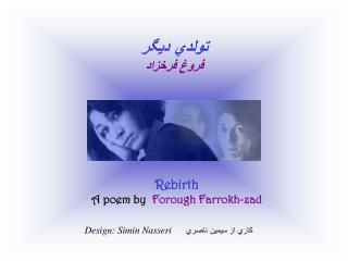 Rebirth A poem by  Forough Far r okh-zad