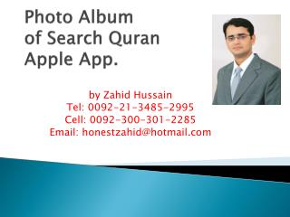 Photo Album of Search Quran  Apple App.